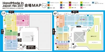 HMJ_map1.jpg