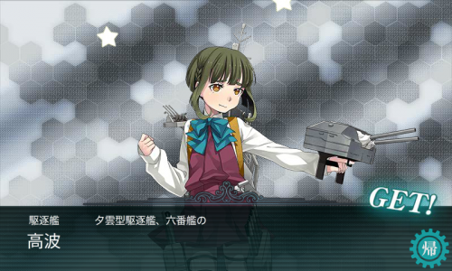 KanColle-170510-15490939.png