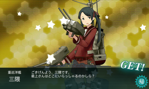 KanColle-170510-17145064.png