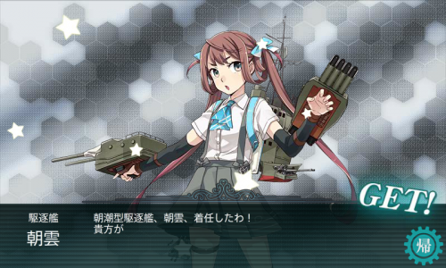 KanColle-170511-17081170.png