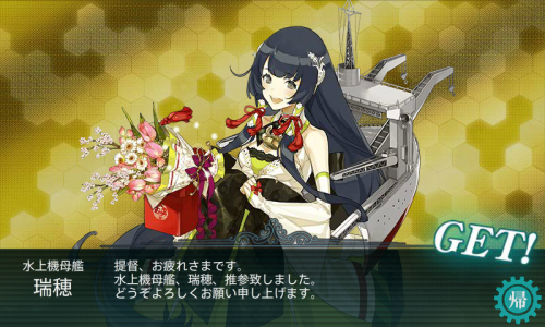 KanColle-170512-16034053.png