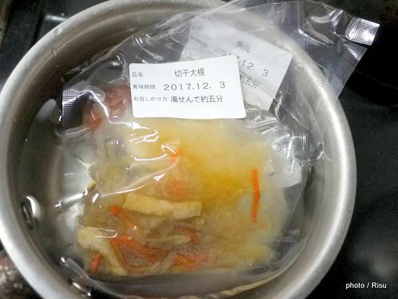 大阪泉州産 玉ねぎと肉団子の甘酢あんかけセット 調理|わんまいる 旬の手作りおかず「健幸ディナー」