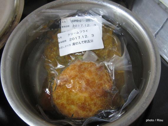 大阪泉州産 水茄子入り 夏野菜カレーセット湯煎|わんまいる 旬の手作りおかずセット「健幸ディナー」