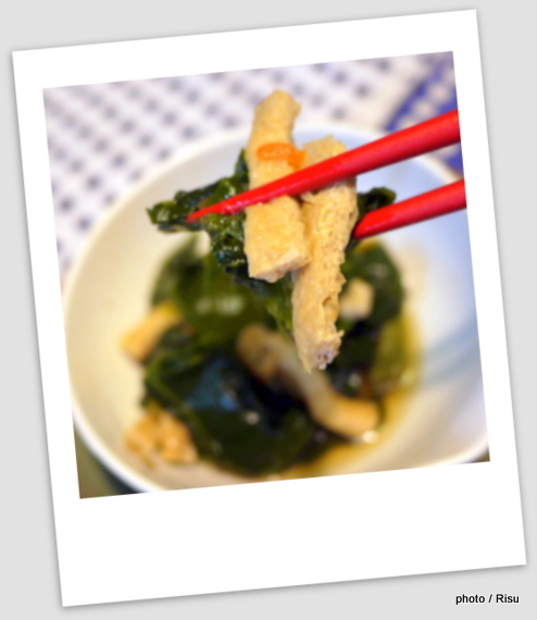 「おくらと大根と黒豆がんもの炊き合わせ」セット実食4 わんまいる 旬の手作りおかずセット「健幸ディナー」