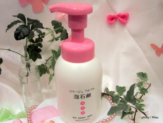コラージュフルフル泡石鹸|持田製薬
