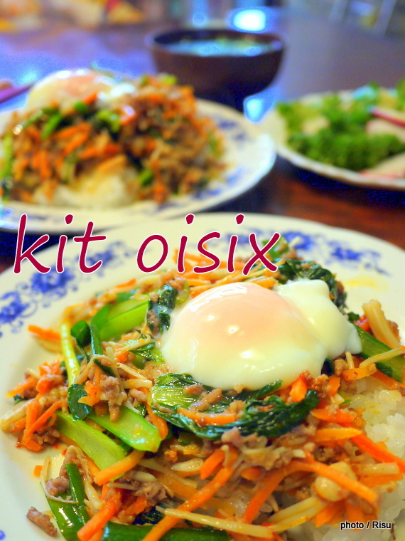 KIT OISIX(きっとおいしっくす)