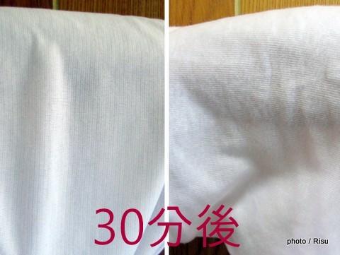 ミズノドライベクターエブリ、綿100%アンダーウエア 汗をかいた時のべたつき感比較3