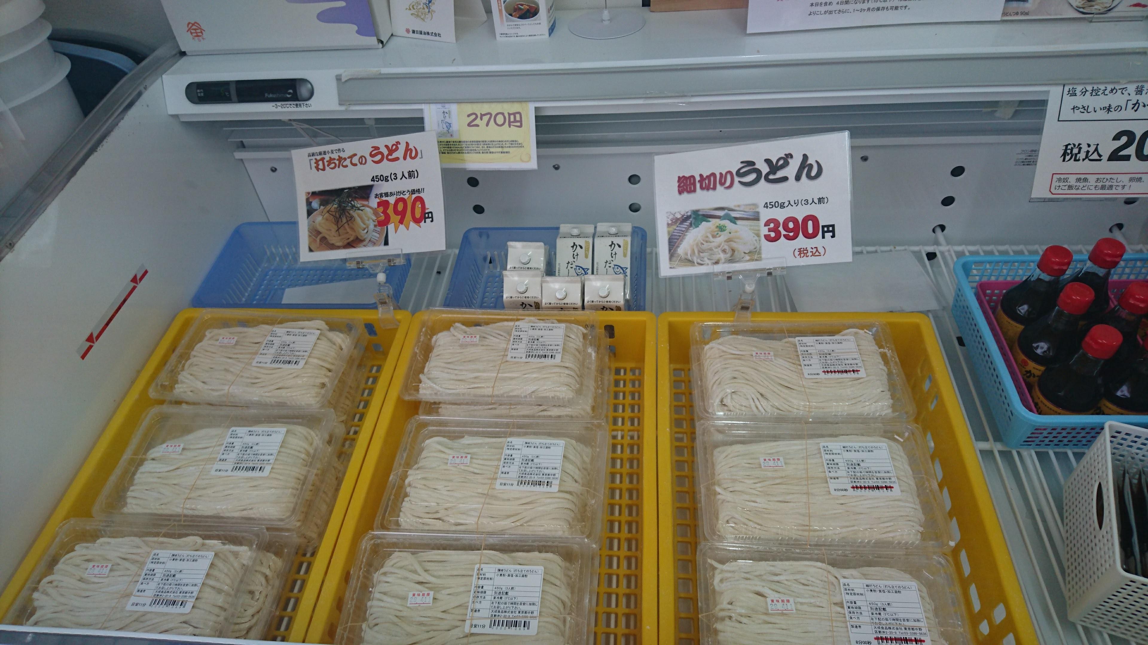打ちたて生うどん直売会@麺の停車場楽麦舎 ショーケース