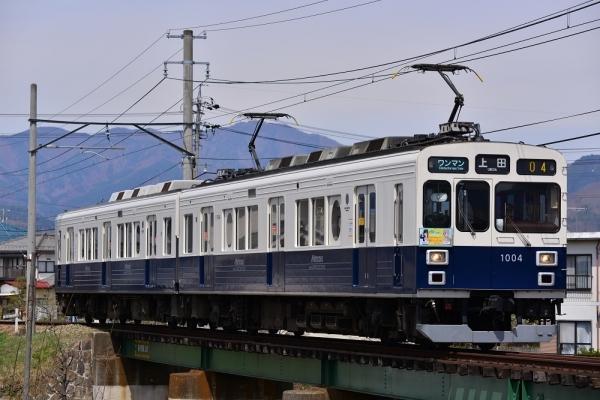 2017年4月10日 上田電鉄別所線 中塩田~下之郷 1000系1004編成