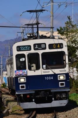 2017年4月23日 上田電鉄別所線 赤坂上~三好町 1000系1004編成