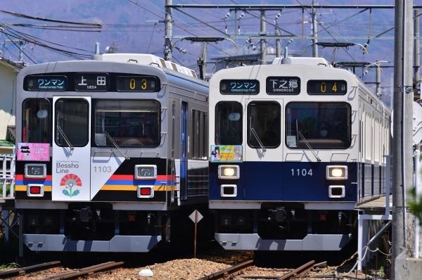 2017年4月23日 上田電鉄別所線 城下 1000系1003編成/1004編成