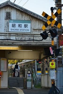 2017年5月4日 JR東日本鶴見線 昭和 205系T15編成