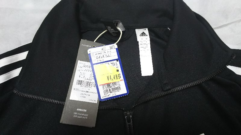 adidas_ware_002.jpg