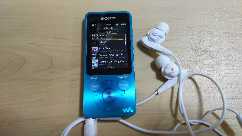 sony_walkman_001.jpg