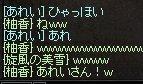 LinC0513gobaku.jpg