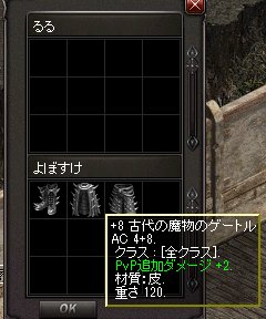 LinC0650.jpg