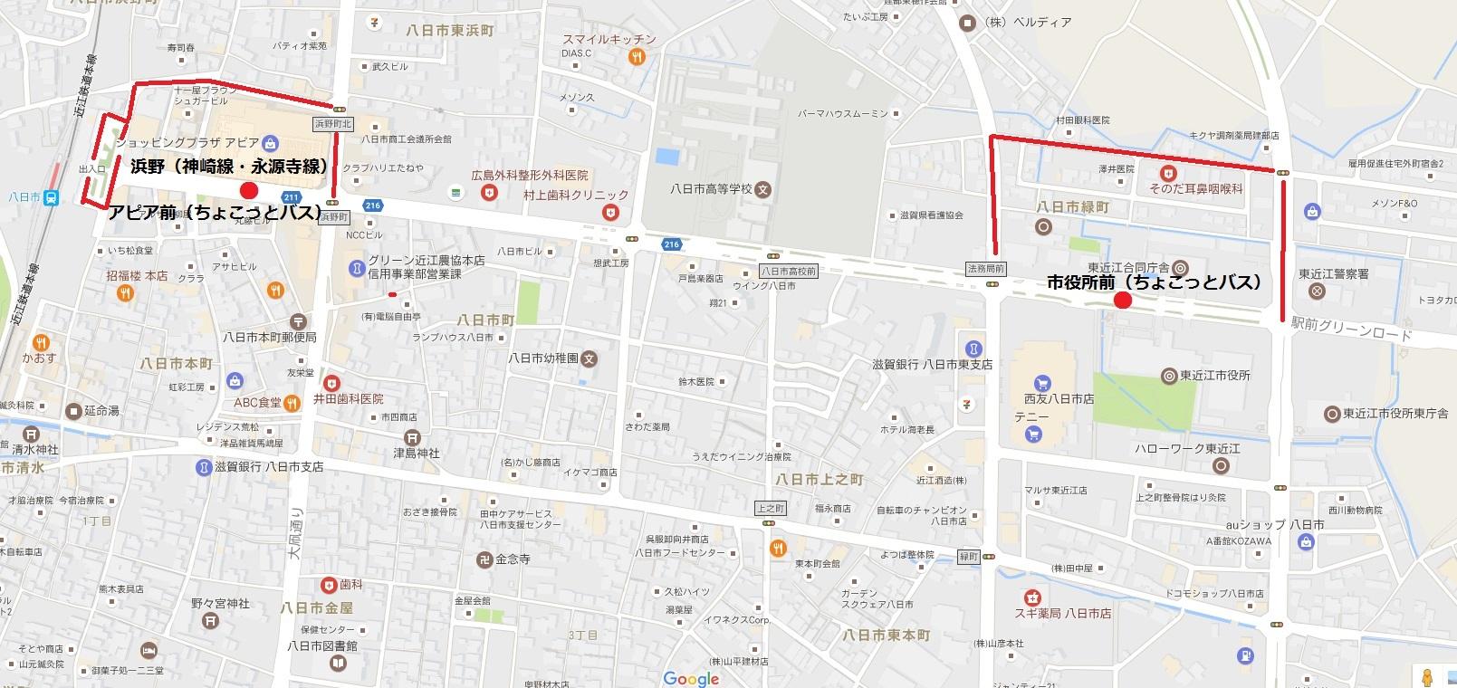 神崎線・永源寺線・ちよこっとバス迂回 2017ジャズフェス