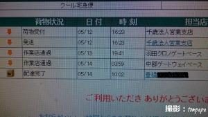 DSC_4105a.jpg
