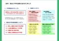 01mizunami_n_kihon_01.jpg