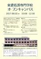 29kyannpasu_01.jpg
