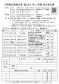 tokitaka-EPSON637.jpg