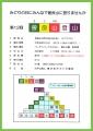 web-EPSON571.jpg