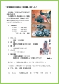 web-kannondochiarashi_01.jpg