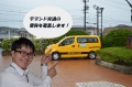 web-taxiDSC_6945.jpg