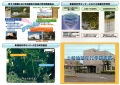web02EPSON628.jpg