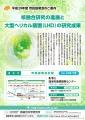 web17_poster_mizunami_01.jpg