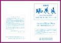 webEPSON616.jpg