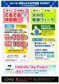 webEPSON644.jpg