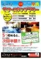 webEPSON646.jpg