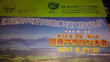 P_20170605_220502.jpg