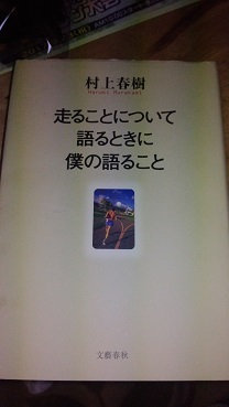 P_20170616_081100.jpg