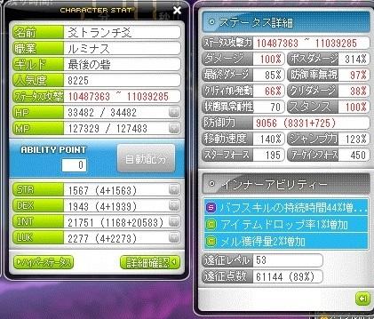Maple170602_152925.jpg