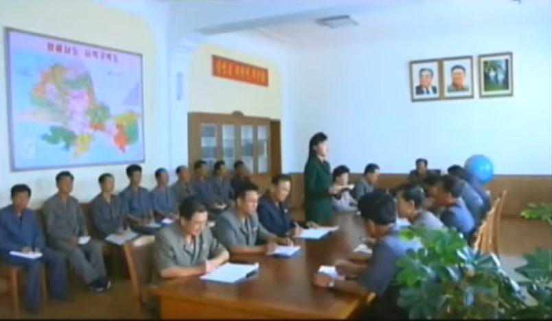 北鮮 国家会議その2