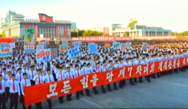 北鮮 党大会