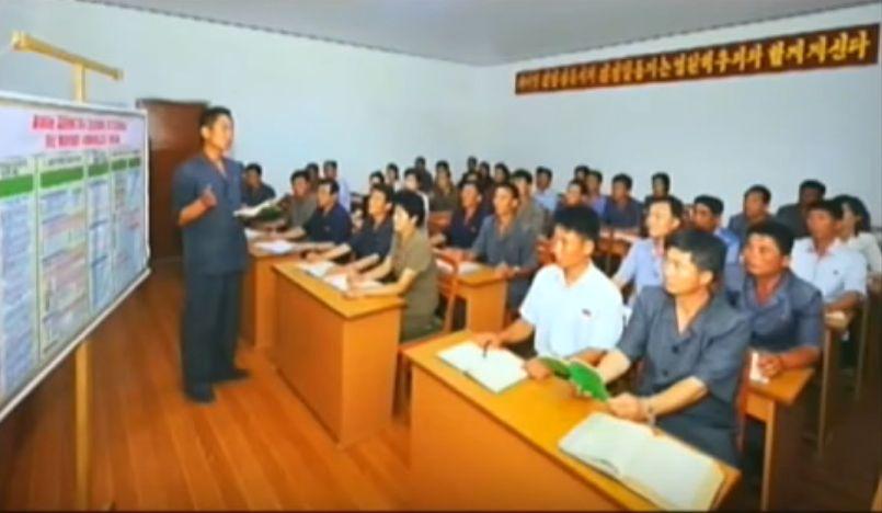 北鮮 党会議