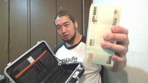 Youtube シバター 亀田興毅 1000万円