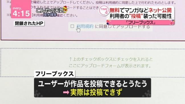 2017-05-09_163716.jpg