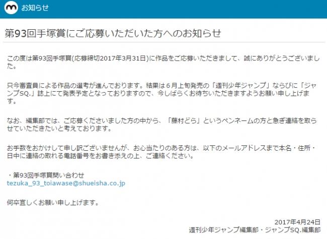 2017-05-10_042457.jpg