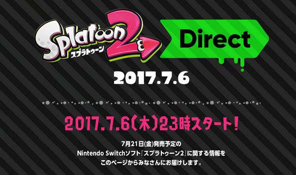 2017-07-04_000234.jpg