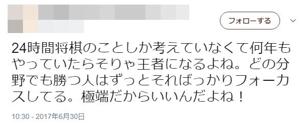 2017-07-04_011233.jpg