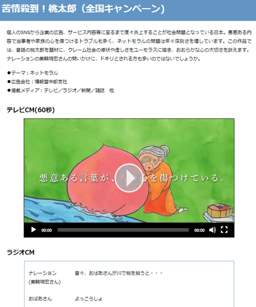 2017-07-04_110609.jpg