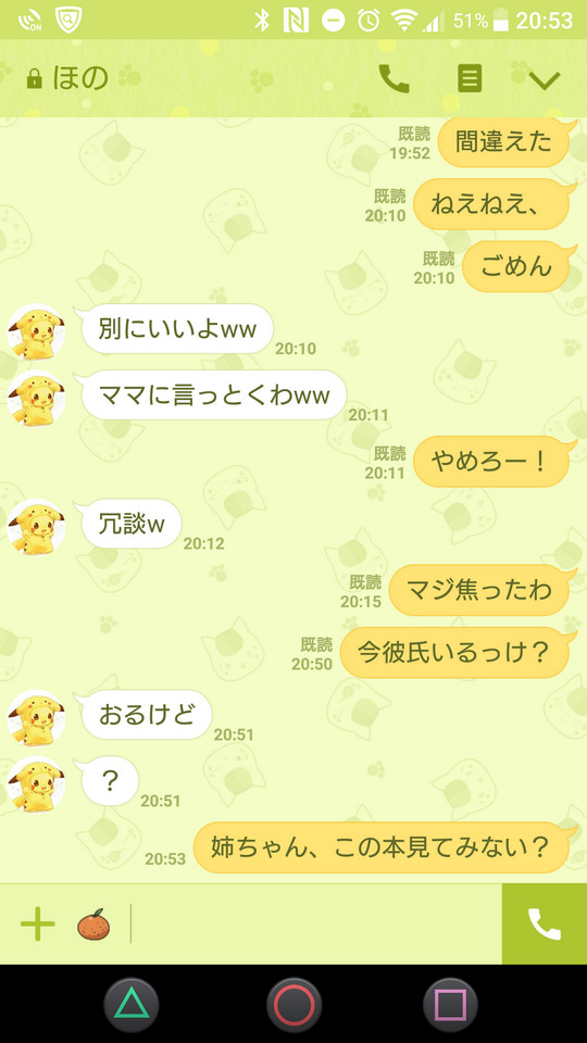 2syUB3C.jpg