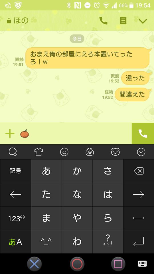 5fTaG7l.jpg