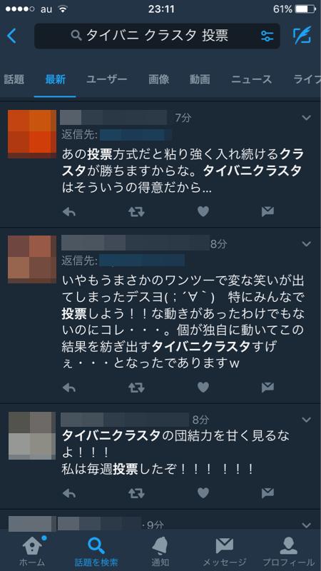 jFSlXYT.jpg