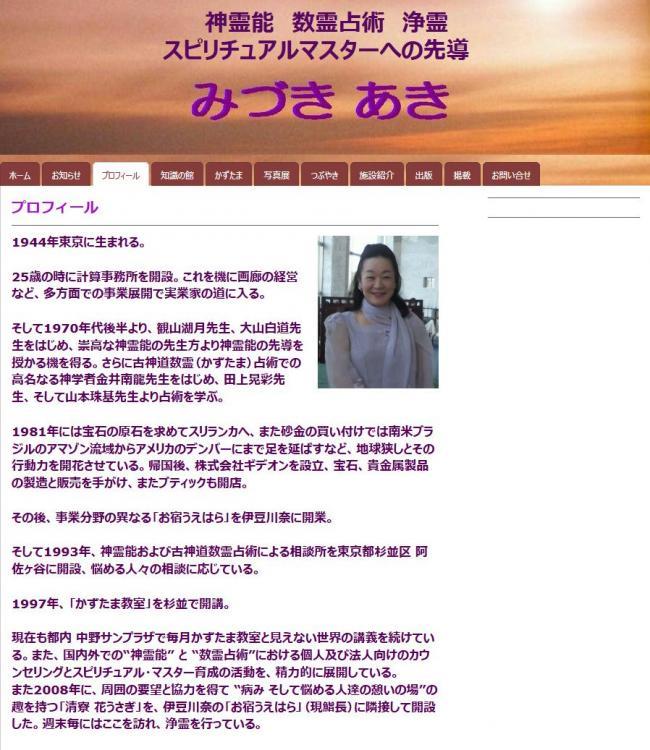 light_dotup_org453706.jpg