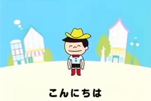 ACジャパン ぽぽぽぽーん